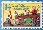 carte-postale-salon-toutes-collections-s1