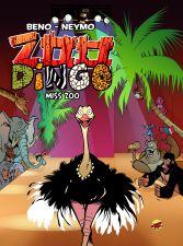 zoo-dingo-t-2-miss-zoo